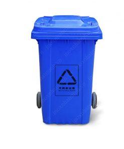 Thùng rác công nghiệp AF07321A